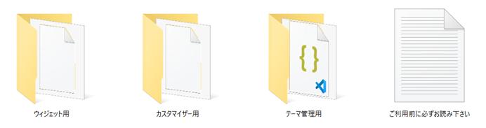 アフィンガー5 デザイン済みデータ 設定方法2