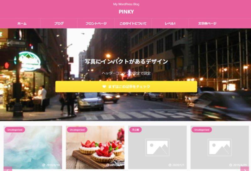 アフィンガー5 デザイン済みデータ PINKY