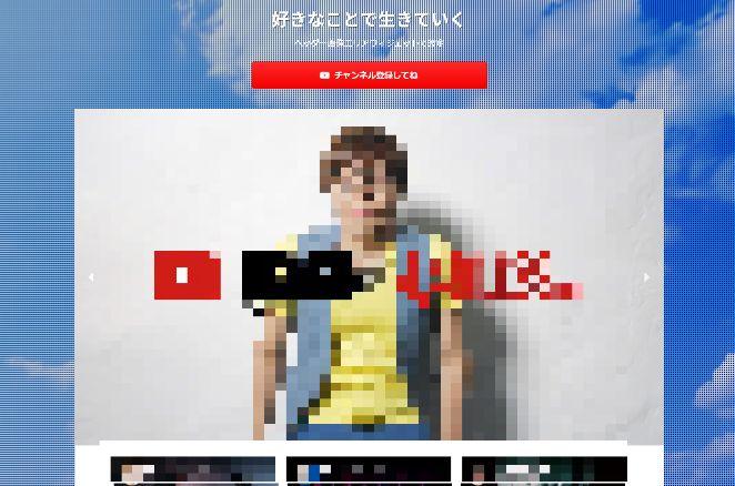 アフィンガー5 デザイン済みデータ Youtube