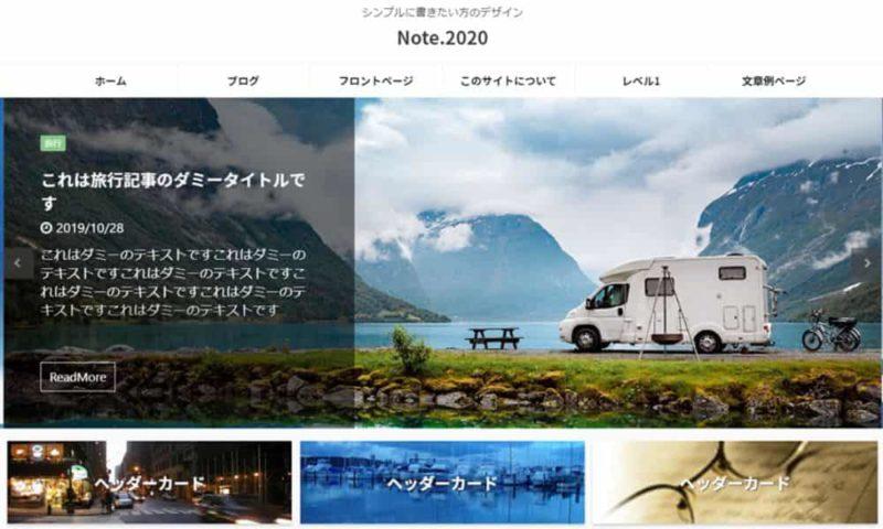 アフィンガー5 デザイン済みデータ note.2020